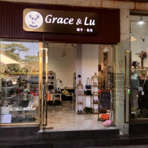 北京路摩玛大厦一楼临街精装修鞋店低价急转