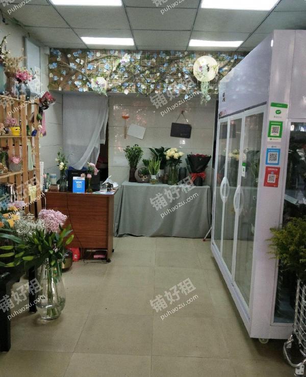 同和广州大道25平米花店转让