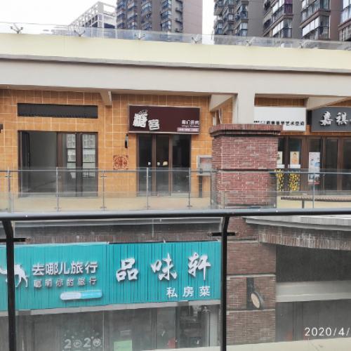 钢都园林路67平米甜品店(堂食)出租