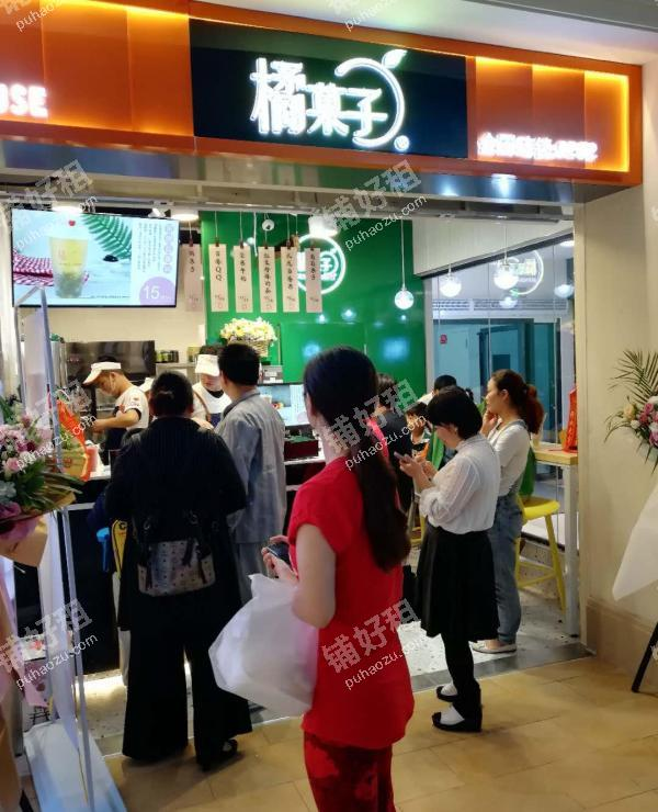 金阳金融城网红街旺铺低价转让!
