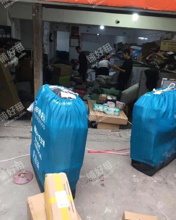 小十字珠泗巷80平米生活服务出租