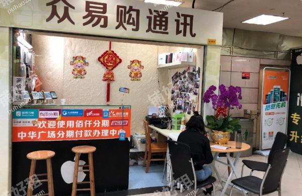 东山口11平米家政服务中心出租