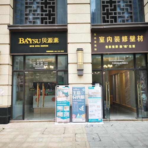 广钢新城生活片区一线大马路商铺
