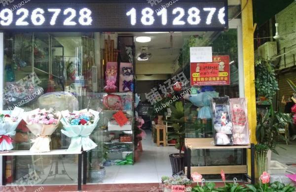 五山鄱阳路38平米花店出租