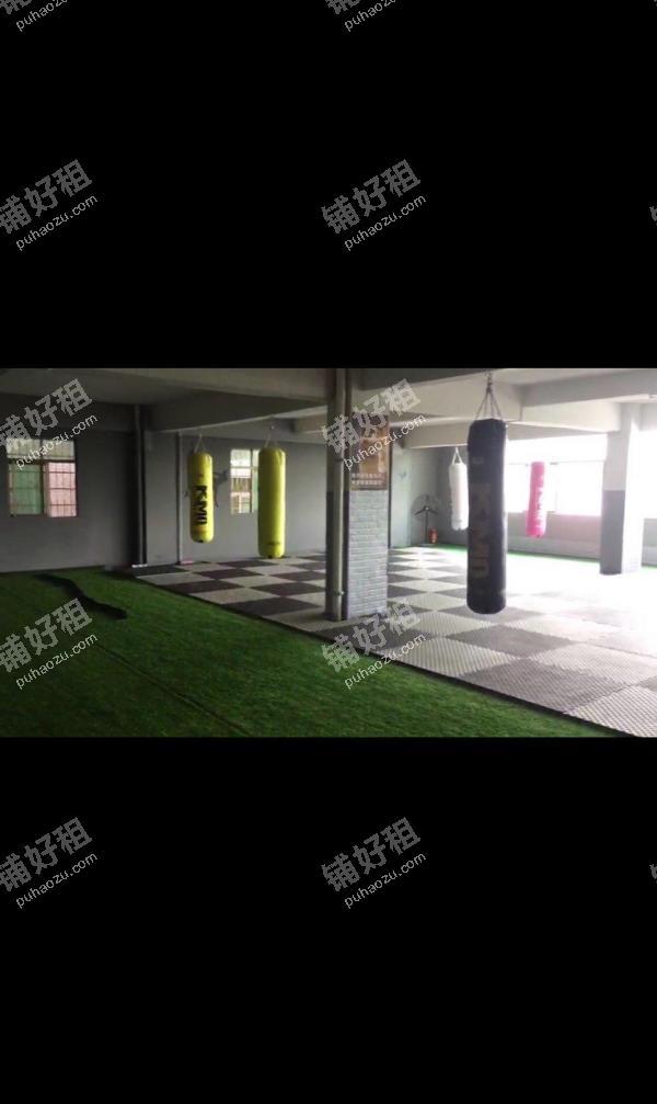 300平米健身房出租