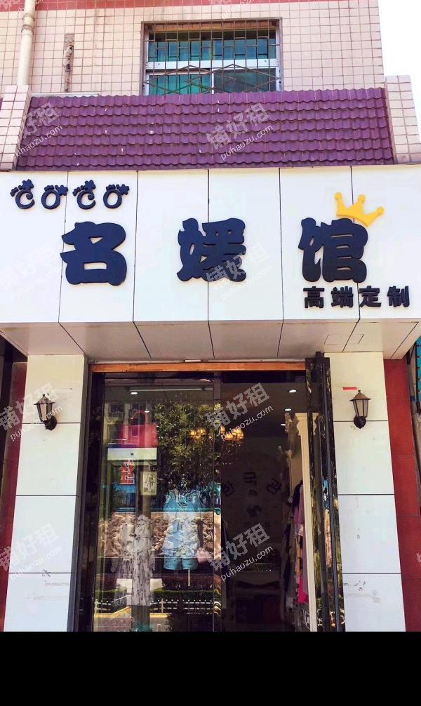 西长安街40.38平米服装店转让