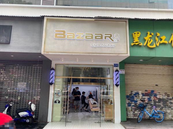 江汉二路美发店转让可空转行业不限