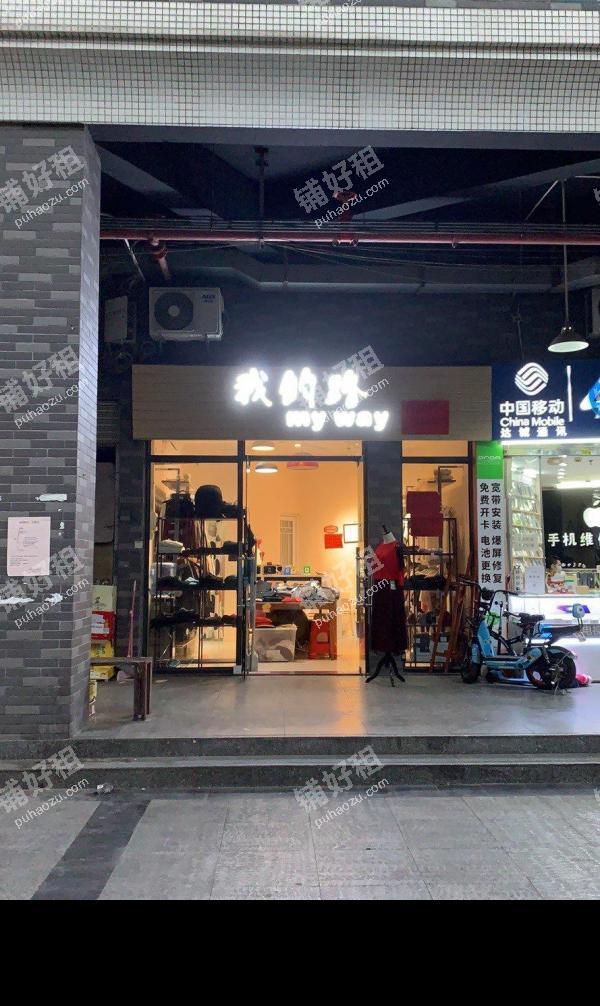 西关宝盛横街28平米服装店出租