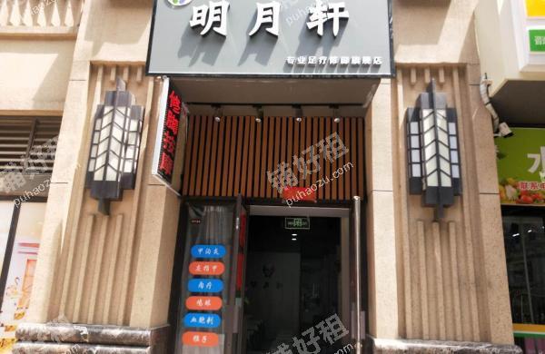 张家堡鱼藻东路50平米足浴/*店转让