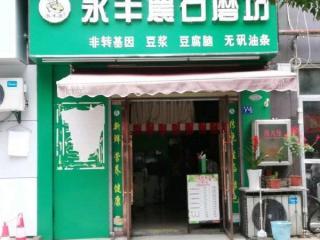 红钢城康美路65平米小吃快餐店转让