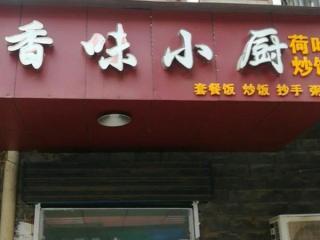 盘龙城50平米中餐馆转让