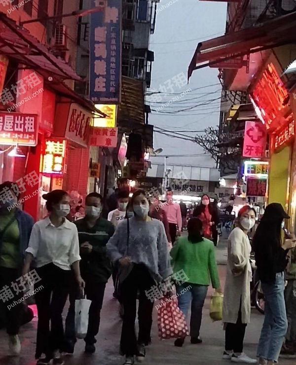 五山银定塘前街30平米花店出租