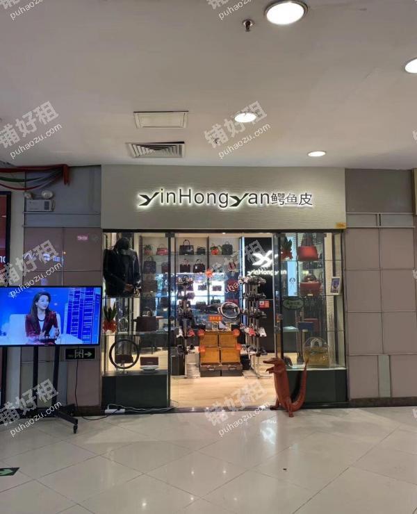 东川路58平米饰品店出租