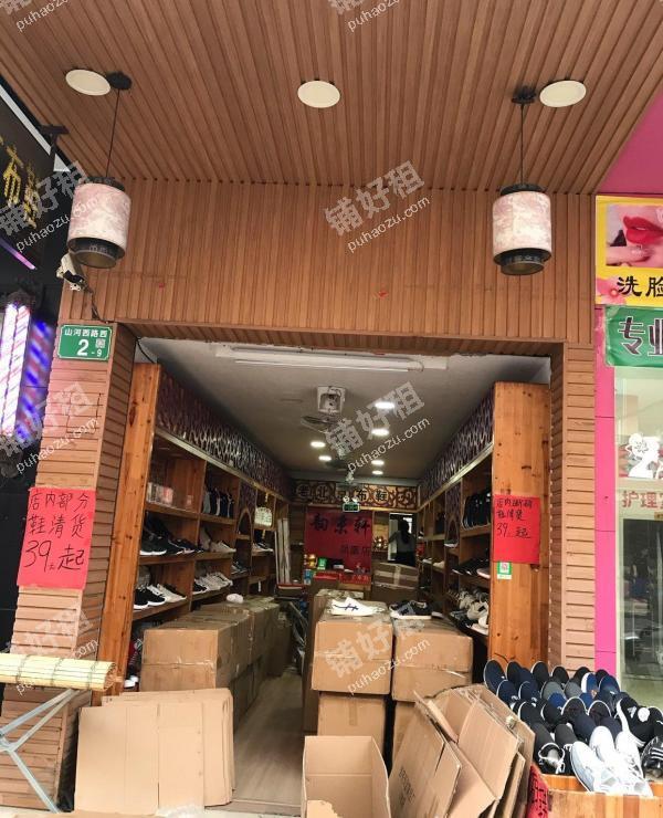 27平米童装店出租
