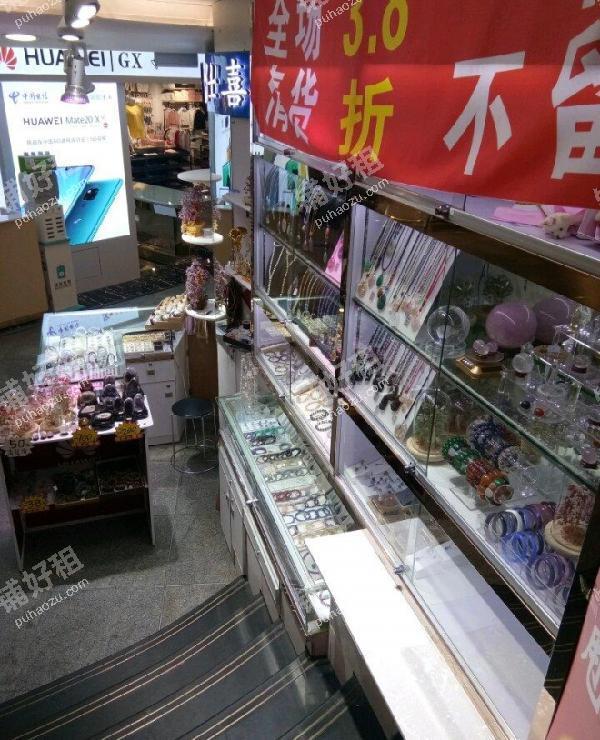 东川路较场西路7平米黄金珠宝店出租