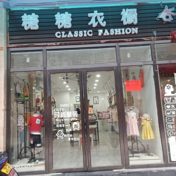 增城区42平米童装店转让