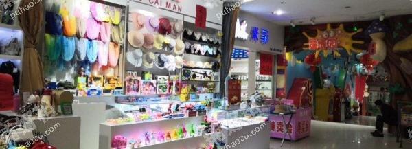 10平米服装店出租