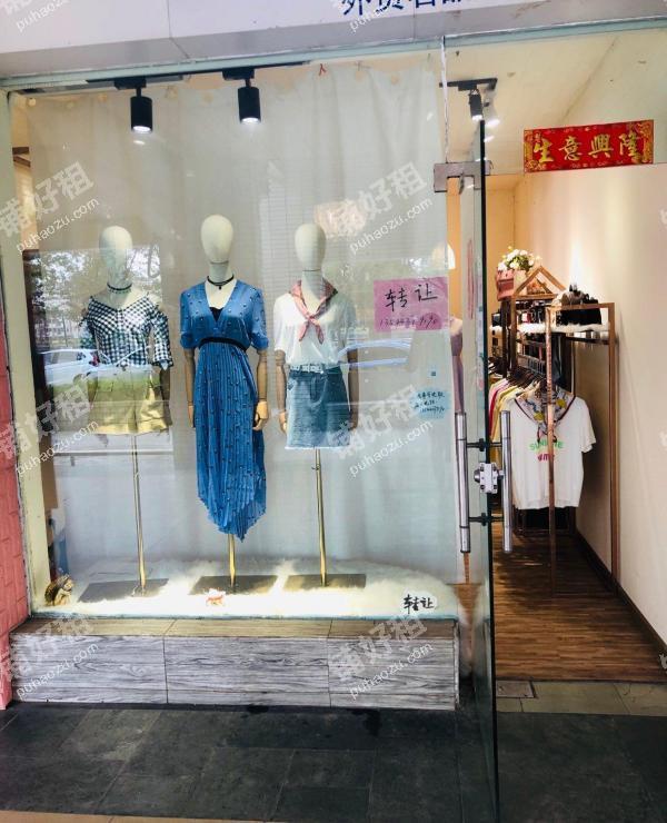 20平米服装店出租