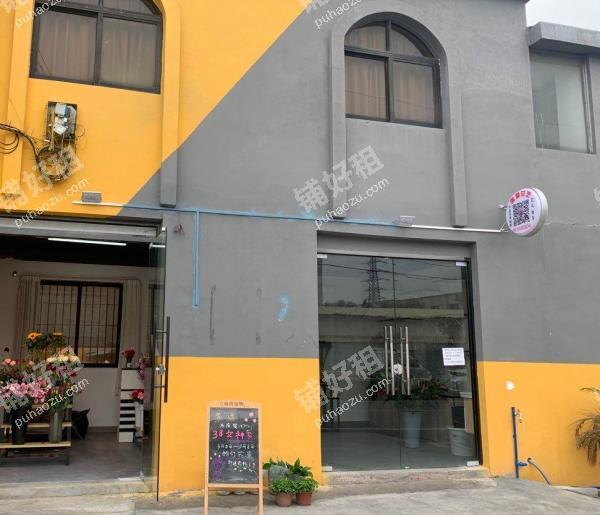 石井40平米花店出租