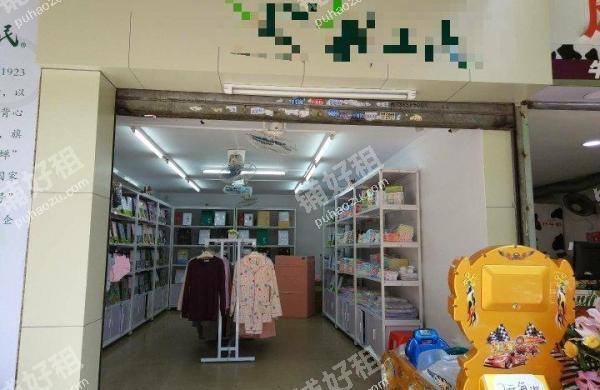 小北33平米服装店出租