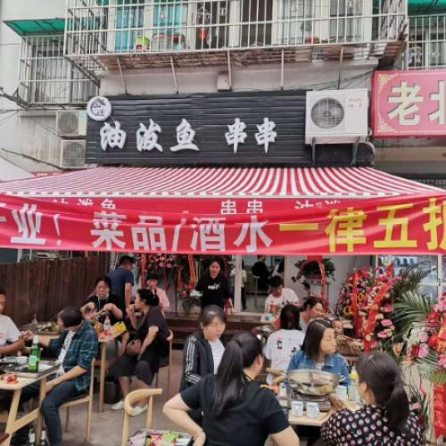 大型成熟社区餐厅诚心转让