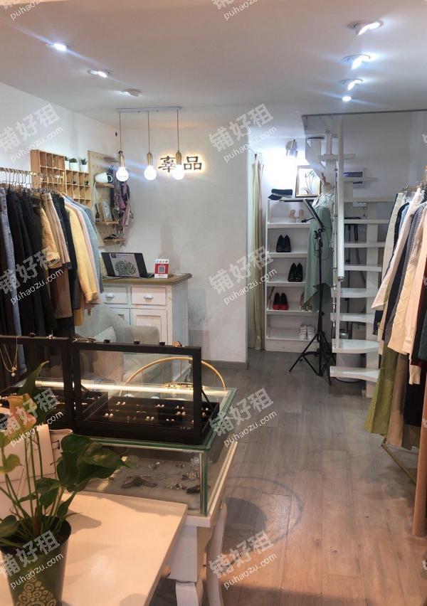 天河北天河北路22平米服装店出租