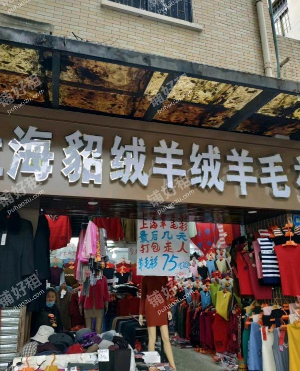 北京路解放中路138平米服装店出租