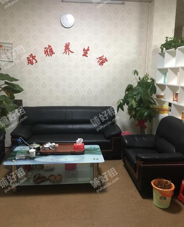 旧区80平米足浴/*店出租