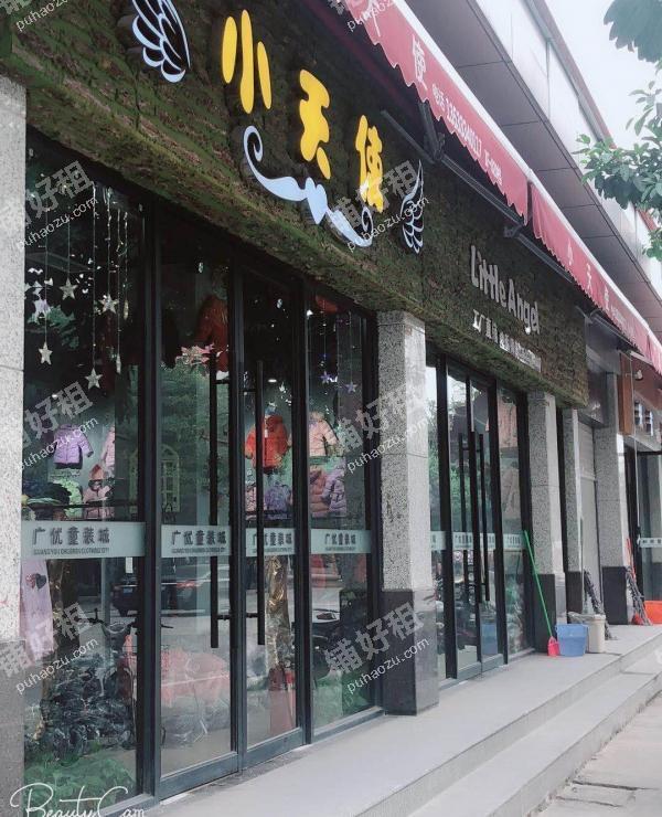石井200平米童装店出租