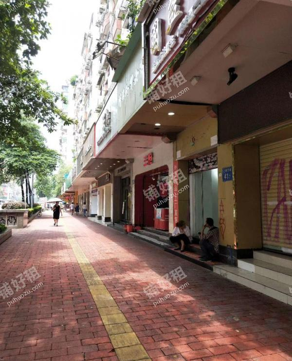 昌岗江南西路33平米服装店出租