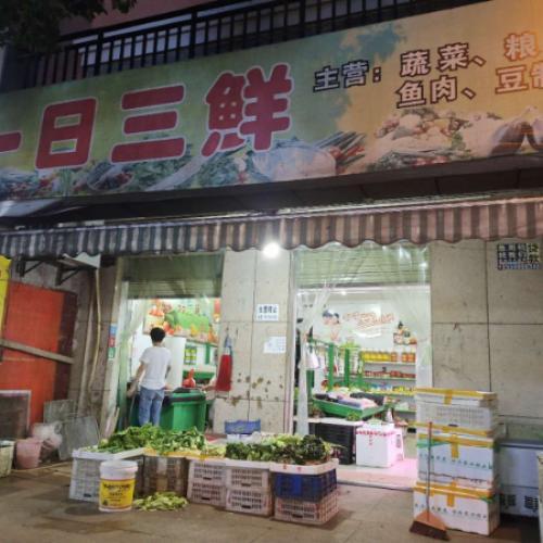 盘龙城98㎡生鲜超市转让行业不限