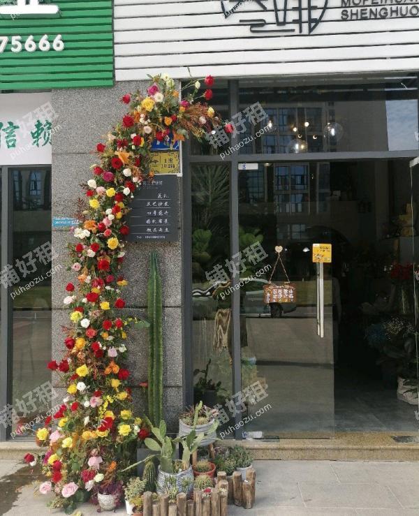 华南翠山蓝天苑八街100平米花店转让