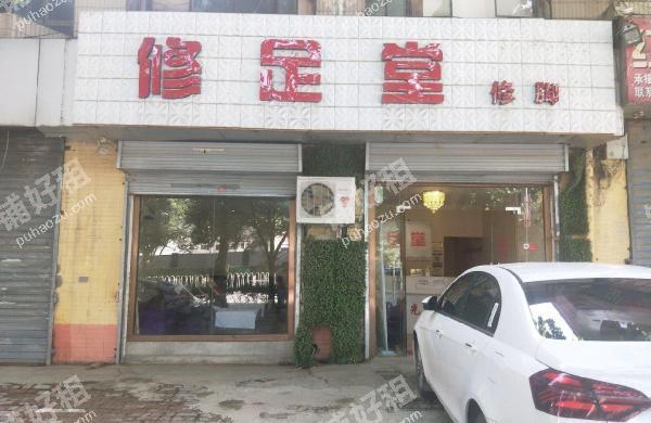 韩森寨咸宁东路200平米足浴/*店转让