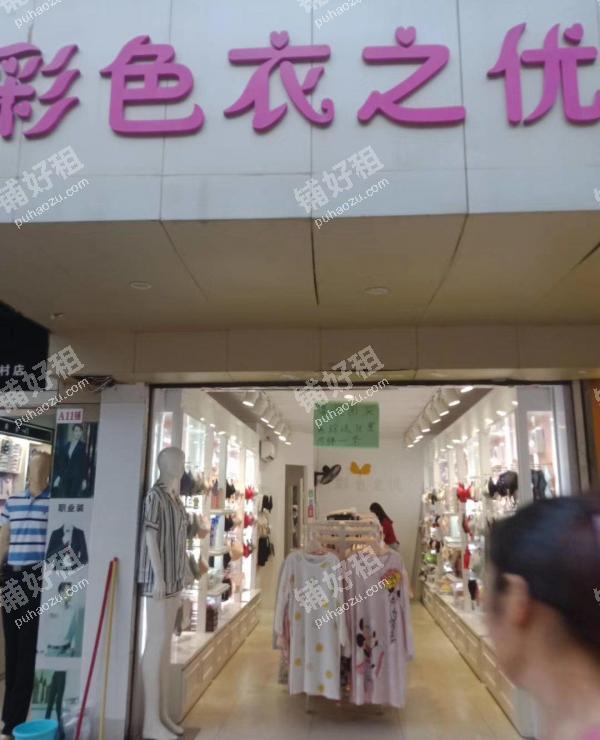 员村成龙街24平米服装店转让