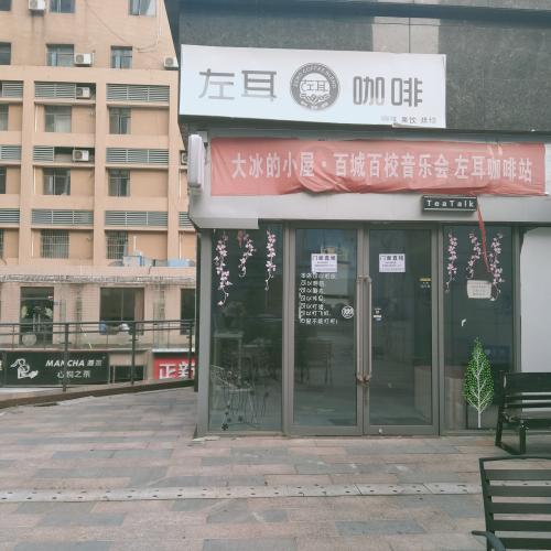 电影院和KVT对面商铺 房东直租