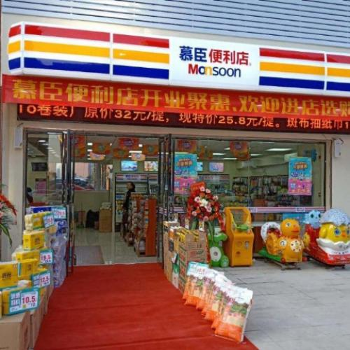 小区出入口临街第壹家便利店超市转让