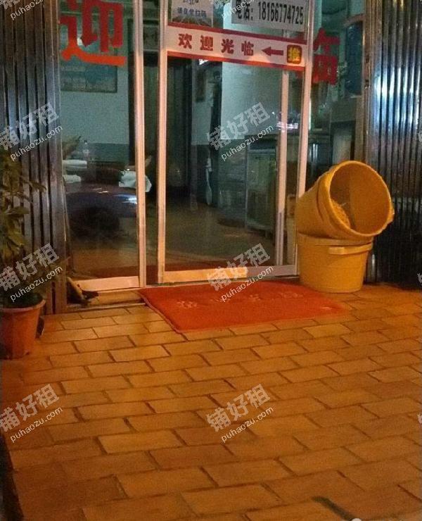 黔灵公园青禾街90平米足浴/*店转让