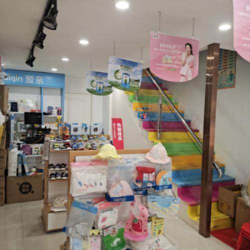 四新64平品牌母婴店转让