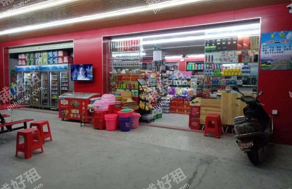 中新镇150平米超市转让