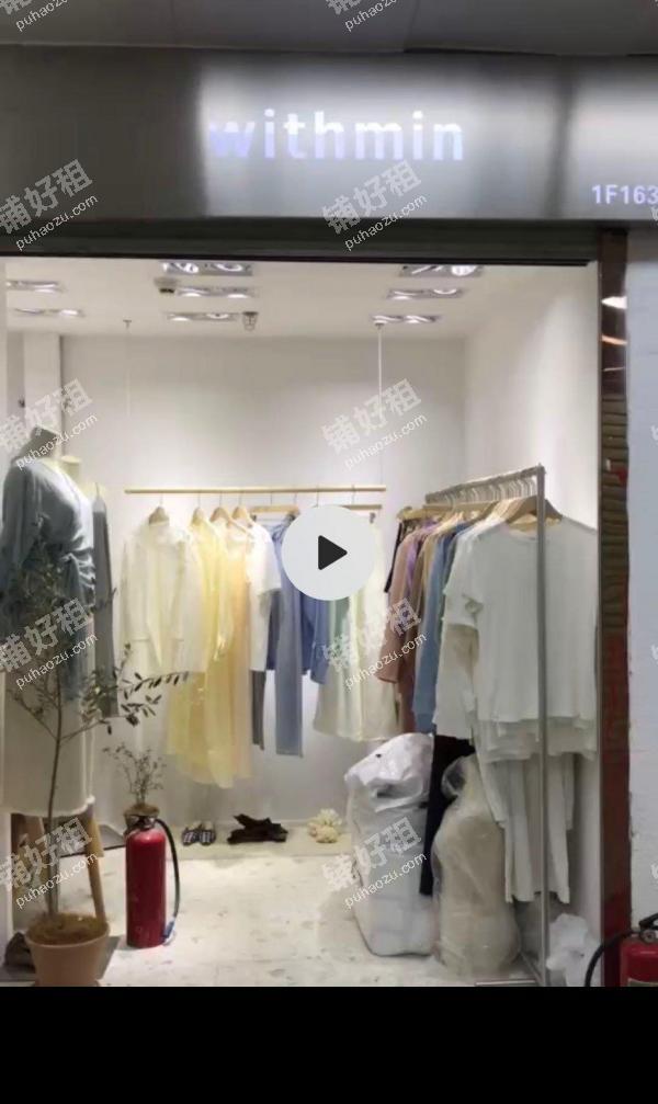 沙河先烈东路25平米服装店出租