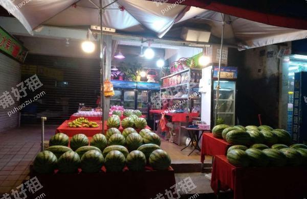 35平米水果店出租