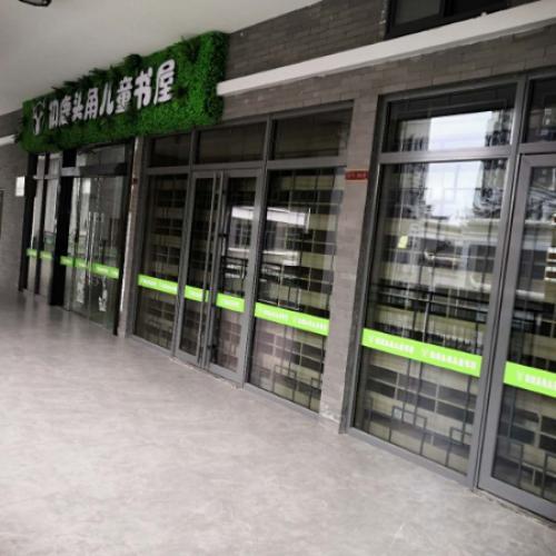 金阳商业街旺铺直租