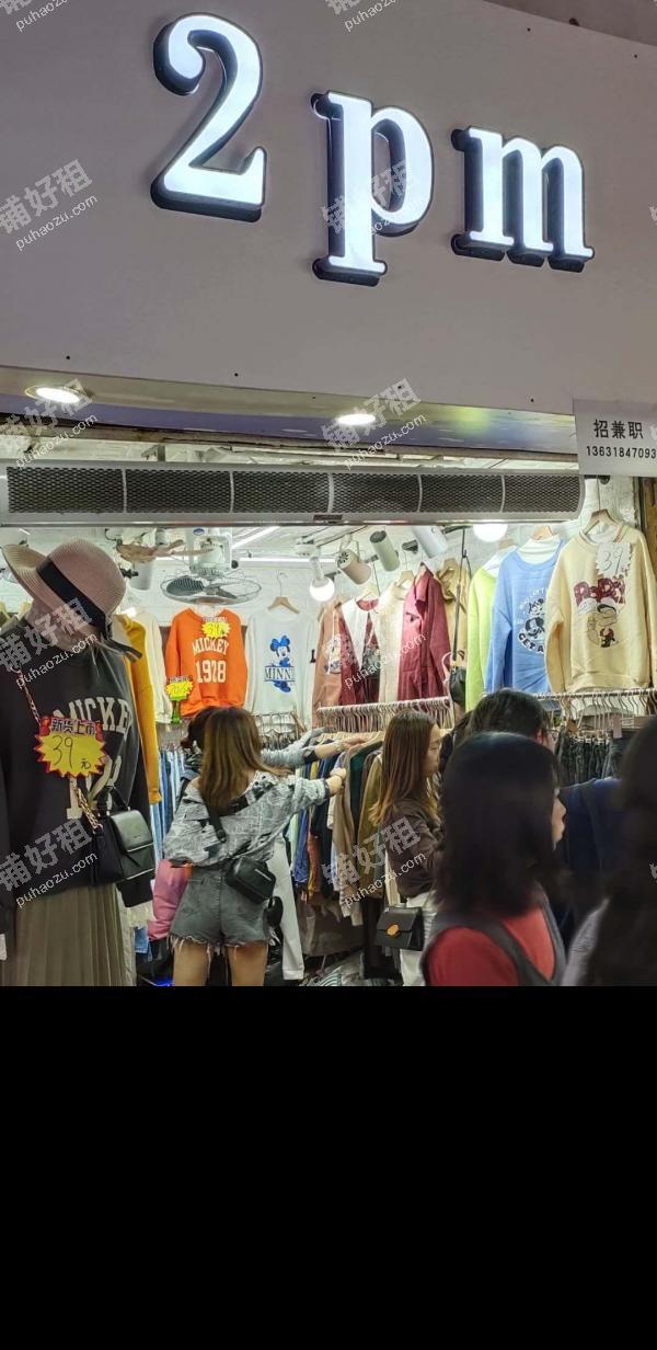 龙洞环村南街8平米服装店出租