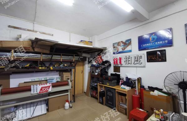 北京路吉祥路35平米打字复印店出租