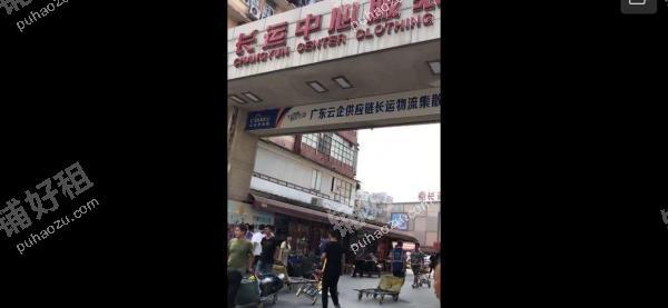 沙河濂泉路13平米服装店出租