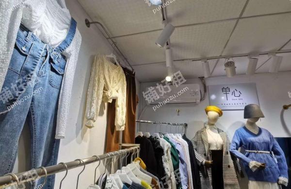 17平米服装店转让