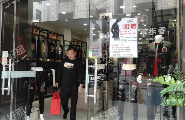 狮岭康政西路62平米服装店出租