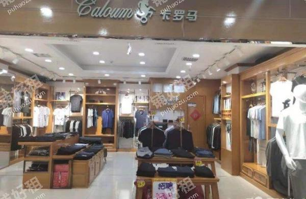 长安广场太阳新街55平米服装店转让