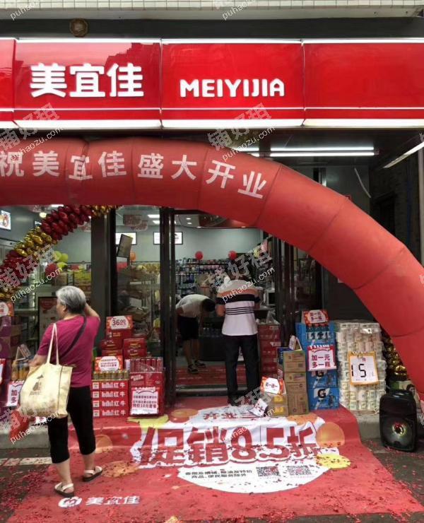 花山镇两龙南街35平米便利店转让