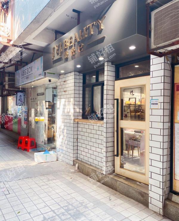 北京路大塘街30平米美甲店转让